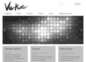 vereskovskaya.net