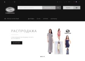 vergans.com.ua