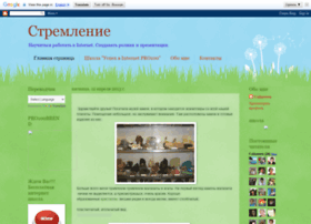verhina.blogspot.com
