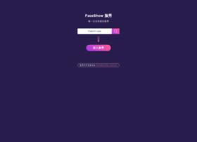 veribiza.com