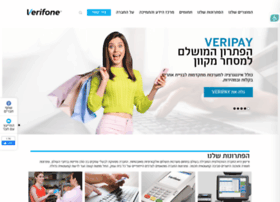 verifone.co.il