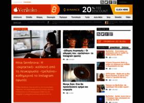 verikoko.blogspot.com