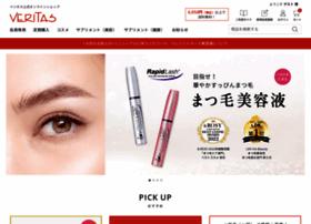 veritas-shop.jp