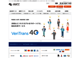 veritrans.co.jp