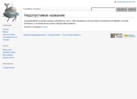 verlihub.aliki.ru