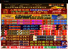 vernia-web.com