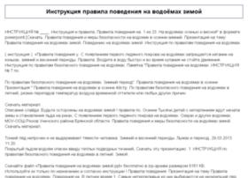 vernicolor.ru