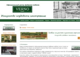vernokuhni.com