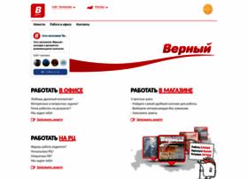 vernorabota.ru