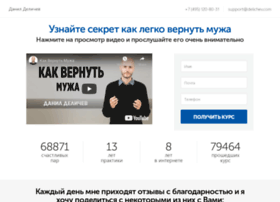 vernutmuzha.com