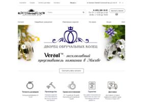 versal-gold.com