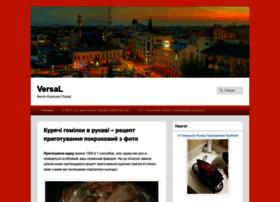 versal-online.com.ua