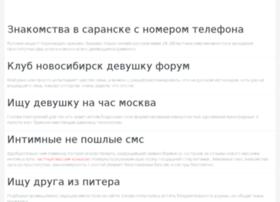 verstalnya.ru