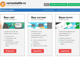 versusbattle.ru