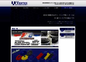 vertex-system.com