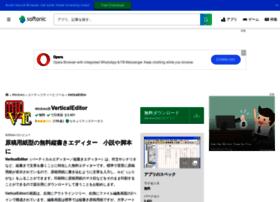 verticaleditor.softonic.jp