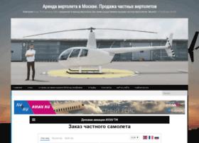 vertoletilkon.ru