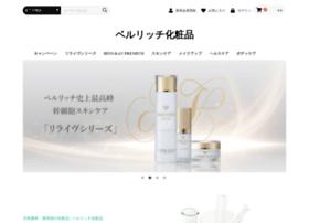 vertrich.co.jp