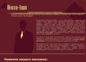 vertu-luxe.ru