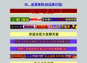 vervemagazine.net