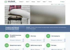 verybank.ru