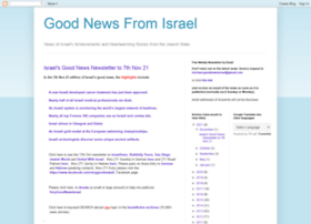 verygoodnewsisrael.blogspot.co.il