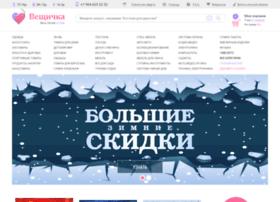 veschichka.com