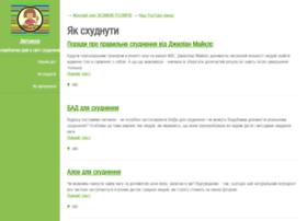vesdoloy.com.ua