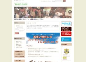 vesel.ocnk.net