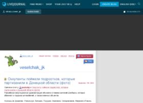 veselchak-jk.livejournal.com