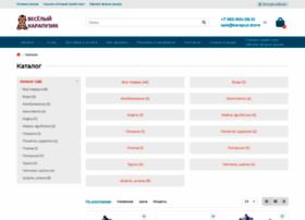 veselkarapuz.ru