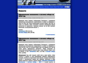 veslo.org.ua