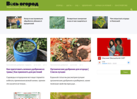 vesogorod.ru