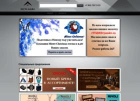 vesta-alpha.com