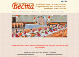 vesta-nsk.com
