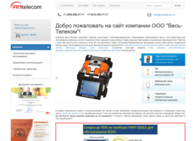 vestelecom.ru
