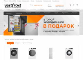 vestfrost-zakaz.ru