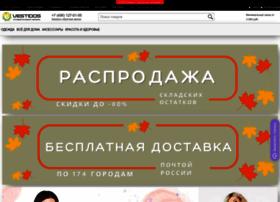 vestidos.ru