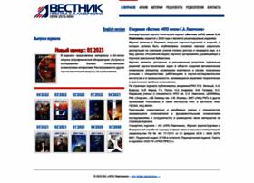 vestnik.laspace.ru