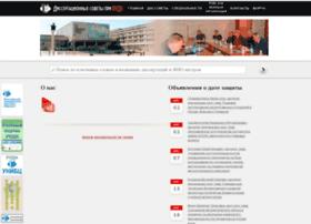 vestnik.rudn.ru