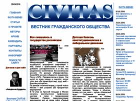 vestnikcivitas.ru