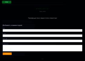 vestnikk.ru