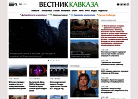 vestnikkavkaza.net
