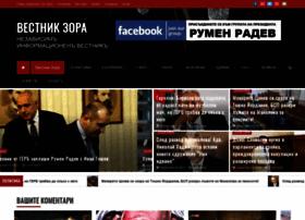vestnikzora.com