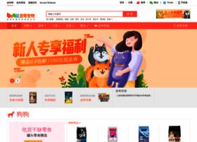 vet.boqii.com