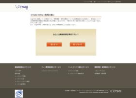 vet.cygni.co.jp