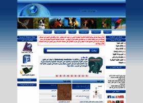 vet.globalforvet.com
