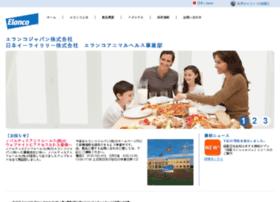 vet.novartis.jp