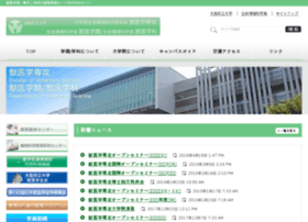 vet.osakafu-u.ac.jp