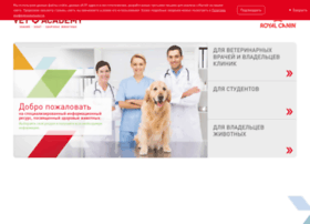 vetacademia.royalcanin.ru
